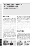 デジタル印刷レポート2014(当社部分)